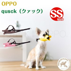 OPPO オッポ quuack クァック SSサイズ 【配送区分:P】|aiboshi