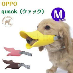 OPPO オッポ quuack クァック Mサイズ 【配送区分:P】|aiboshi