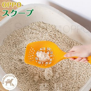 OPPO オッポ スクープ Scoop 【配送区分:P】|aiboshi