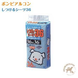 【ボンビ】しつけるシーツ36 【営業日午前10時迄のご注文で当日発送】|aiboshi
