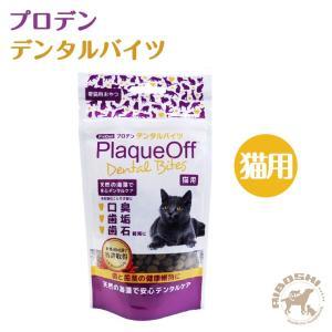 【プロデン ProDen】デンタルバイツ/猫用 【配送区分:W】|aiboshi