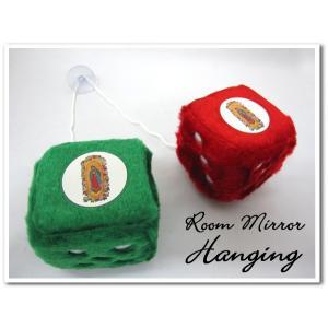 ルームミラーハンギング マリア グアダルーペ 雑貨 メキシコ グッズ アクセサリー ファジーダイス|aicamu