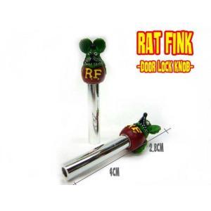 ドアロックノブ【ラットフィンク】 汎用で簡単装着!RAT FINKオートパーツ|aicamu