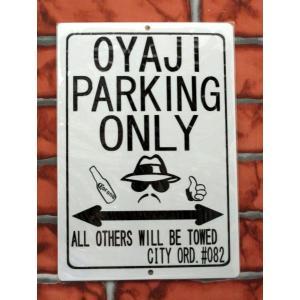 パーキングサイン【OYAJI PARKING ONLY】(全2色 ブラック/レッド) ローライダーオヤジパーキングボード★ネコポス発送可能★|aicamu