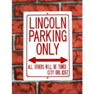 パーキングサイン【LINCOLN PARKING ONLY】 (全2色 ブラック/レッド)リンカーンアメ車パーキングボード★ネコポス発送可能★|aicamu