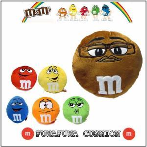 m&m's グッズ ふわふわクッション 全6色 チョコレート|aicamu