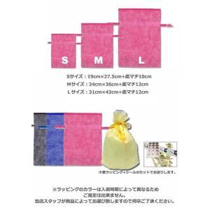 かわいいセルフラッピングキット 簡単にプレゼント包装出来るセット S/M/L/LLから選べる巾着型簡易ラッピングセット ネコポス発送可能|aicamu|02