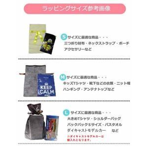かわいいセルフラッピングキット 簡単にプレゼント包装出来るセット S/M/L/LLから選べる巾着型簡易ラッピングセット ネコポス発送可能|aicamu|04