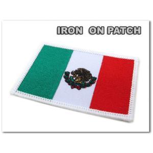 ワッペン MEXICO(大) 刺繍 アイロン 車 メキシコ国旗|aicamu