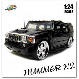 ミニカー 1/24 箱入り HUMMER H2 ブラック ハマーH2 GM|aicamu