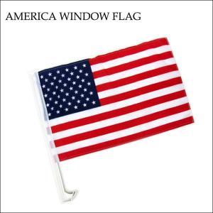 愛車を飾る!アメリカウィンドウフラッグ AMERICA星条旗 国旗で愛車をカスタマイズ カーフラッグ|aicamu