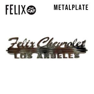 プレート -FELIX CHEVROLET LOS ANGELES- カーアクセサリー (両面テープタイプ)フィリックスシボレーロサンゼルス LAカスタムパーツ|aicamu