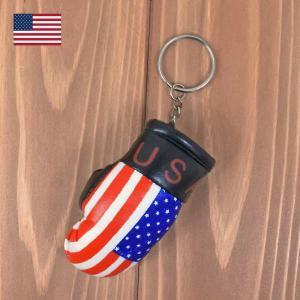 アメリカ星条旗 グローブ型キーホルダー キーリング USA キーチェーン|aicamu