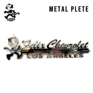 【プレート FELIX付き-FELIX CHEVROLET LOS ANGELES-】カーアクセサリー♪フィリックスシボレーロサンゼルスLAカスタムパーツ!!|aicamu