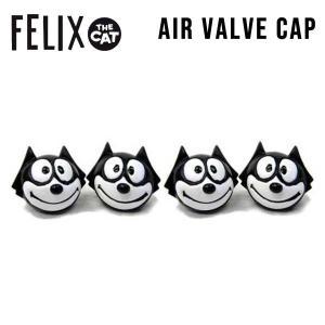 エアバルブキャップ【フィリックス】 4個ワンセット汎用で車・バイクの空気入れバルブに簡単装着!felixオートパーツ|aicamu