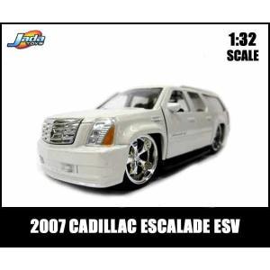 1/32スケール プルバックミニカー 2007 CADILLAC ESCALADE ESV(ホワイト)】2007年キャデラックエスカレード アメ車 JADATOYS社製 1:32|aicamu