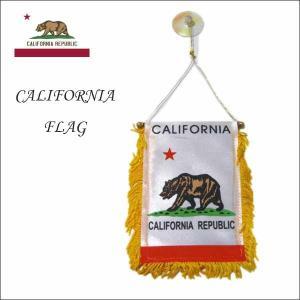 カリフォルニア ミニバナー(吸盤付き) CALIFORNIAフラッグ アメリカン雑貨★ネコポス発送可能★|aicamu