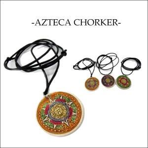 アステカ チョーカー メキシコ/ネックレス/AZTECA/★ネコポス発送可能|aicamu