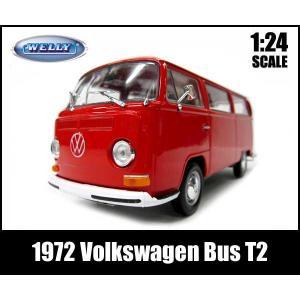 ミニカー 1/24 箱入り 1972 Volkswagen Bus T2 レッド フォルクスワーゲンバス VW|aicamu