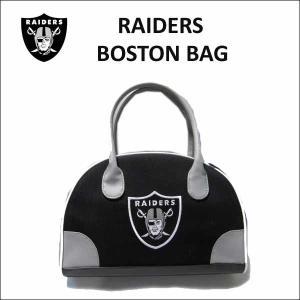オークランドレイダース ボストンバッグ ブラック NFL OAKLAND RAIDERS 公式ライセンス品|aicamu