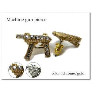 マシンガンデザインのピアス 全2色 ゴールド/クローム アメリカL.A.直輸入 MACHINEGUN|aicamu