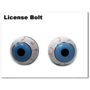 ナンバーボルト【目玉(ブルー)】 汎用で簡単装着!ナンバープレートに取り付けるライセンスボルト|aicamu
