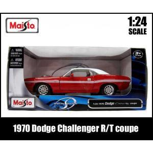 ミニカー 1/24 箱入り 1970 Dodge Challenger R/T coupe レッド アメ車 ダッジ チャレンジャー|aicamu
