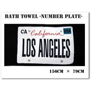 【カリフォルニアナンバープレート風LOS ANGELESバスタオル 縦:約79cm 幅:約156cm】ビーチタオル ブランケット・ひざ掛けロサンゼルスアメリカ直輸入品!|aicamu