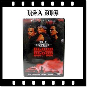 アメリカ輸入DVD【BLOOD in BLOOD out】英語音声・字幕なし(リージョン1)ブラッドインブラッドアウト ギャング チカーノDVD|aicamu