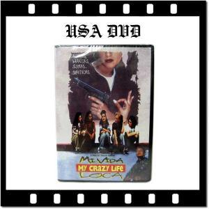 アメリカ輸入DVD【MI VIDA LOCA -MY CRAZY LIFE-】英語音声・字幕なし(リージョン1)ギャング チカーノDVD|aicamu