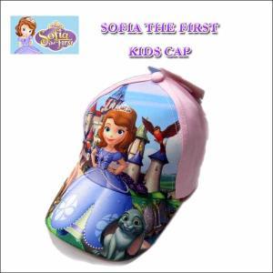 #01 ディズニー小さなプリンセスソフィア キッズキャップ(サイズフリー)DISNEY PRINCESS SOFIA THE FIRSTグッズ 子供用帽子|aicamu