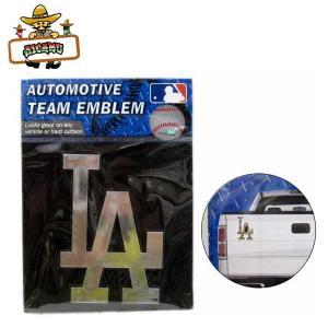【L.A.DODGERSエンブレムシール】MLB L.Aドジャース貼るだけ!車に使える便利なカーアクセサリー★TEAM EMBLEM AUTOMOTIVE★ネコポス発送可能★|aicamu