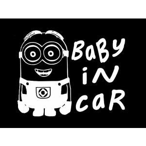 ステッカー ミニオンズ BABY IN CAR(全3色)車 バイク アメリカン MINIONSデカールセーフティー キャラクター 赤ちゃん|aicamu