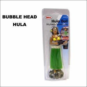 【フラガール バブルヘッド】アメリカ直輸入 HULAダンサーハワイアロハ腰がゆらゆら揺れてかわいい置物人形フィギュアボビングヘッド|aicamu