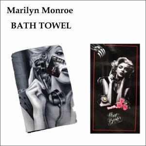 【マリリンモンロー ビッグバスタオル(HEART BRAKER)156cm×76.5cm】Marilyn Monroe アメリカ直輸入 タオルケット肌掛け ビーチタオル アウトドアにも|aicamu