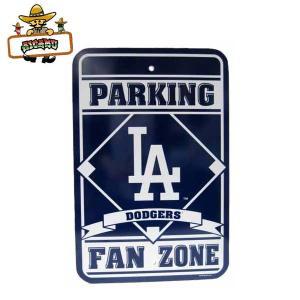 L.A.DODGERS サインプレート(PARKING FAN ZONE)MLB LAドジャース公式サインボード|aicamu