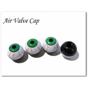 エアバルブキャップ 目玉(グリーン)(4個ワンセット)グリーンアイ 汎用で車 バイクの空気入れバルブに簡単装着 オートパーツエアーバルブ|aicamu