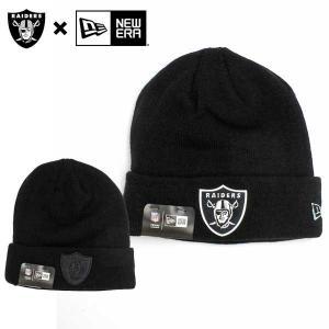 レイダース ニット帽(折り返し2タイプ)アメリカ直輸入 ニットキャップ プレゼントにも NFL OAKLAND RAIDERS ネコポス発送可能|aicamu