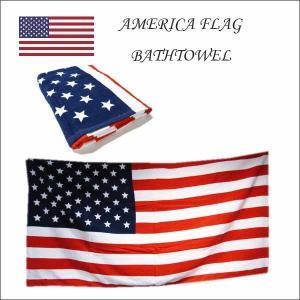 アメリカ国旗ビッグバスタオル #02 78cm×148cm大判ビーチタオル海プールひざ掛けインテリアファブリック 星条旗アメリカフラッグAMERICAアメリカ直輸入品|aicamu