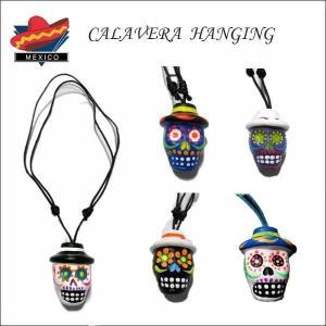 カラベラハンギング(Sサイズ/ネオンカラー#02)全4色メキシコ雑貨 カラベラ MEXICOグッズルームミラーやお部屋に インテリア|aicamu