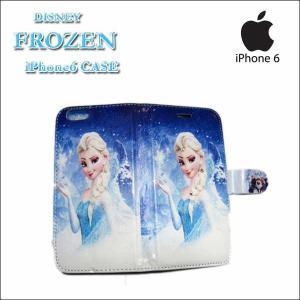 アナと雪の女王IPHONE6/6sフリップケース(エルサ)iPhoneケース手帳型 ネコポス発送可能|aicamu