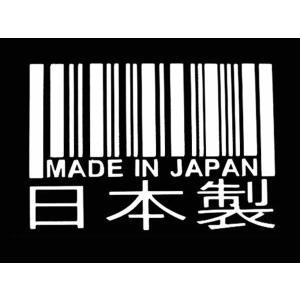 カッティングステッカー MADE IN JAPAN-日本製-(Lサイズ)(全2色)車 バイク アメリカン デカール|aicamu