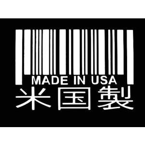 カッティングステッカー MADE IN USA-米国製-(Sサイズ)(全2色)車 バイク アメリカン デカール|aicamu