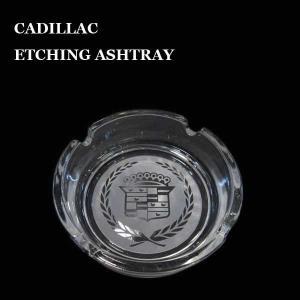 キャデラックエッチングデザインガラス灰皿 CADILLAC aicamu