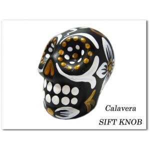 カラベラヘッド シフトノブ(ブラック/ホワイト)専用アダプターで簡単取付!カーアクセサリーオートパーツメキシコ|aicamu