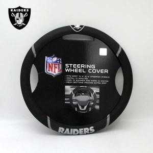 【NFL OAKLAND RAIDERS ステアリングカバー#03】レイダース公式ライセンスグッズ ハンドルカバーSTEERING WHEEL COVER|aicamu