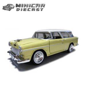 ミニカー 1/24 箱入り 1955 CHEVY BELAIR NOMAD クリームイエロー アメ車 シェビーベルエアノマド|aicamu