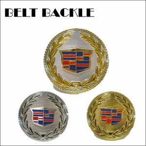 CADILLACバックル(丸型エンブレム)全3カラー ゴールド/シルバー キャデラックデザインベルト交換用|aicamu