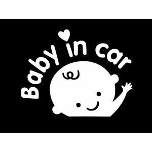 ステッカー Baby in Car(Hi!!Baby)全7色 車 バイク アメリカン セーフティー 赤ちゃん|aicamu