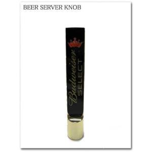 新品 ビアサーバーノブ Budweiser SELECT ゴールド(全長:約13.3cm)バドワイザー シフトノブ オートパーツ|aicamu